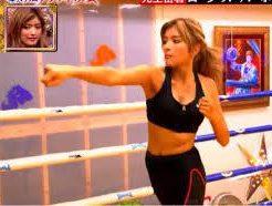 キックボクシング女子に人気